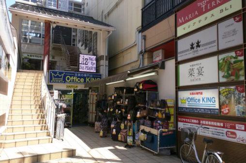 奈良小西さくら通り商店街 》 オ...